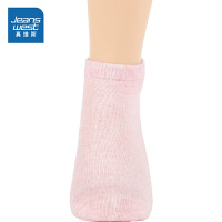 [618提前购专享价:4.9元]真维斯女装 春秋装 净色船袜