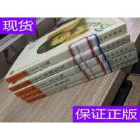 [二手旧书9成新]【布老虎传记文库巨人百传丛书】库图佐夫、巴顿?