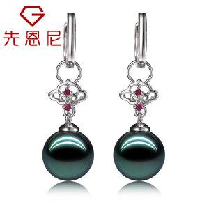 先恩尼黑珍珠 白18K金 扣头镶红宝石 黑珍珠耳环 两用款LSZZ168