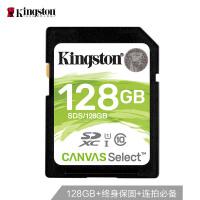 Kingston/金士顿 128G SDXC 存储卡 class10 高速相机卡 内存卡 80M/S