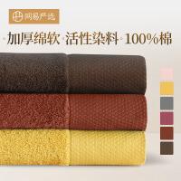 【919严选超品日 7折专享】网易严选 全棉进口埃及长绒棉浴巾