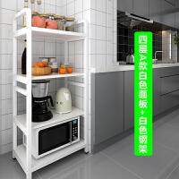 厨房置物架微波炉架烤箱电饭煲锅架落地多层调味用品收纳储物架子