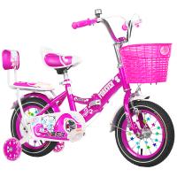 单车折叠男女小孩童车 儿童自行车2-3-4-6-7-8-9-10岁宝宝脚踏