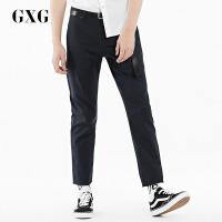 GXG休闲裤男装 秋季男士青年潮流韩版修身藏青色男裤休闲长裤男
