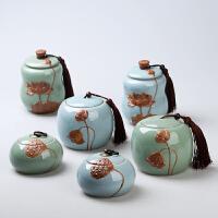 茶叶罐陶瓷普洱哥窑密封罐青瓷存储物罐茶叶包装盒