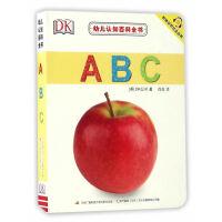 幼儿认知百科全书-ABC