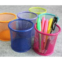 创意笔筒 铁丝经典耐用圆形网孔/彩色防锈笔筒/笔缸/圆笔桶
