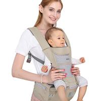 婴儿背带腰凳前抱式儿童坐凳抱娃单凳通用四季宝宝