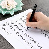 章紫光软笔宝珠式毛笔便携小楷自来水软头笔签到抄经书法笔礼盒装