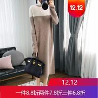 秋冬半高领羊绒衫女中长款加厚套头宽松针织打底毛衣裙