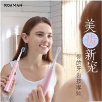 罗曼电动牙刷T7全自动声波震动防水电动牙刷家用充电式成人牙刷