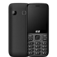 纽曼T1111直板时尚老人手机来电黑名单移动联通震动大字声备用号码归属地微信 老年人手机