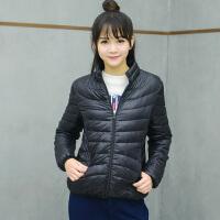 冰洁秋冬新款羽绒服 女士修身轻薄常规短款学生羽绒外套JT601002