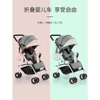婴儿车推车可坐可躺轻便折叠超轻小儿童宝宝小孩手推车简易bb伞车O