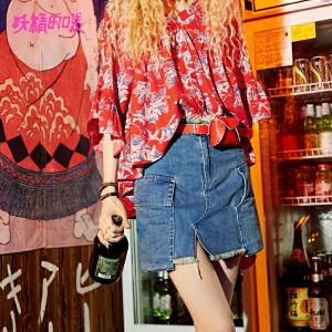 【3折到手价:102】妖精的口袋pphome裙子文艺新款a字裙毛边牛仔短裙女