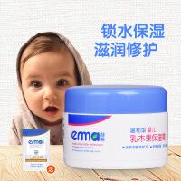 赫曼 宝宝婴儿乳木果保湿霜补水滋润儿童保湿润肤面霜预防干裂50g