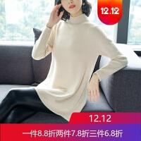 毛衣女中长款韩版宽松秋冬中款套头百搭打底衫长袖