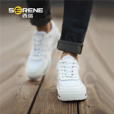 西瑞休闲鞋男士英伦板鞋潮流小白鞋软底舒适厚底增高鞋透气皮鞋男XR6378