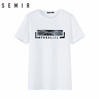 森马短袖t恤男2018夏季新款半袖男装个性帅气男士体恤圆领衣服潮