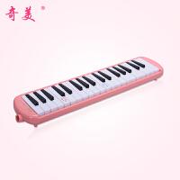 儿童课堂教学用口吹琴37键口风琴32键学生用初学者