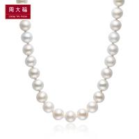周大福 珠宝首饰优雅花朵925银珍珠项链AQ32628>>定价