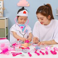 仿真小医生玩具套装工具医疗打针护士儿童过家家男女孩听诊器