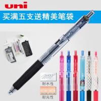 日本原装UNI三菱UMN-138水笔 按动彩色中性笔签字笔学生用书写按动黑色水笔138S中性笔0.38mm波点款水笔