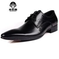 米乐猴 潮牌男鞋 尖头男士皮鞋 系带男鞋子时尚商务正装休闲皮鞋男鞋