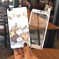 小米note手机壳硅胶女款MI Note钢化膜全包男米note挂绳支架套装