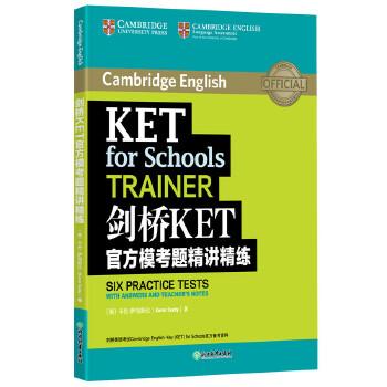 【官方直营】剑桥KET官方模考题精讲精练 ket模拟考试题 剑桥通用五级英语证书入门考试备考资料 词汇语法书籍网