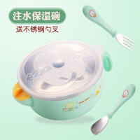 保温碗儿童餐具套装吃饭碗不锈钢摔吸盘碗婴儿辅食碗勺D13 绿色 送勺叉吸盘