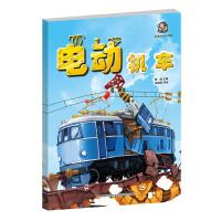 轨道机车大揭秘电动机车