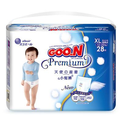 [当当自营]大王 天使系列加大号XL28片 婴幼儿短裤式纸尿裤(适合12-20kg)
