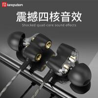 四核双动圈 耳机入耳式有线HIFI重低音炮通用魔音耳塞