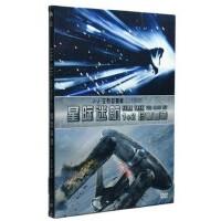 正版电影dvd碟片星际迷航暗黑无界星际迷航2经典电影2DVD9光盘