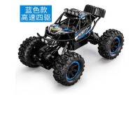儿童赛车电动无线专业高速遥控越野车玩具汽车男孩四驱攀爬车超大