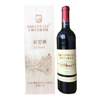 长城 118元/瓶 Blues解百纳干红葡萄酒 750ML 12.5%vol