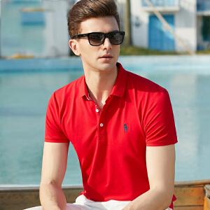 短袖T恤男纯色修身polo衫2019夏季韩版潮流翻领男装丝光棉半截袖