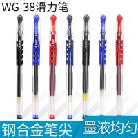 百乐笔中性笔PILOT新款 滑力�PWINGEL BL-WG-38/05中性笔 �ㄠ�笔0.38mm/0.5mm