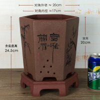 紫砂花盆兰花盆全手工六角六方六边花盆陶瓷中国风