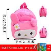 韩版卡通可爱宝宝婴儿背包男女幼儿童迷你小书包1-3岁双肩包包潮