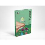 【新书店正版】细菌与人高士其中国国际广播出版社9787507839661