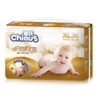 雀氏柔润金棉婴儿纸尿裤XL36片 加大号尿不湿