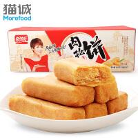 包邮 盼盼肉松饼 肉松条1020g 整箱传统糕点早餐点心零食特产