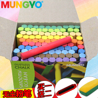 韩国MUNGYO盟友彩色无尘粉笔100支黑板粉笔教学儿童教师无尘粉笔