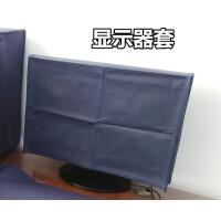 电脑罩台式防尘套19 22 24 27 29寸液晶显示器主机盖布键盘套