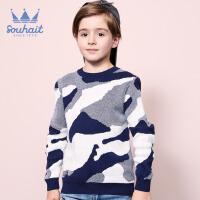 souhait水孩儿童装秋季新款男童线衣时尚舒适撞色迷彩线衣儿童线衣针织衫