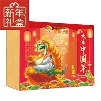 正版全新 老鼠记者欢乐中国年新年礼盒(鼠年限定)