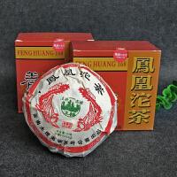【2盒】2004年土林(凤凰168养身沱茶)普洱生茶 150g/盒