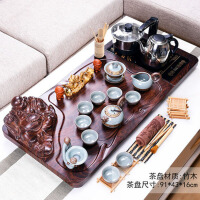 家用陶瓷茶壶茶杯电热磁炉茶台茶道实木茶盘紫砂茶具套装